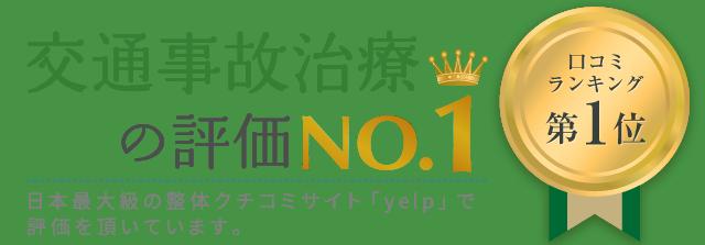 bnr-jiko-A2