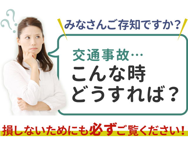 bnr-jiko-C2